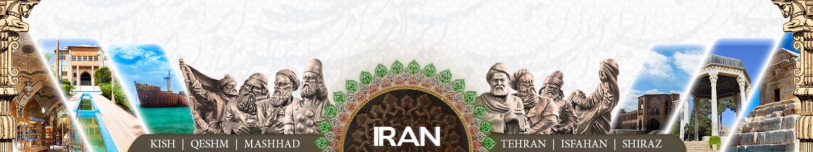 بنر-تور-ایران-شیراز-مشهد-قشم-کیش-تبریز