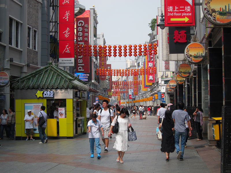 خیابان شانگ شیاجو | مراکز خرید گوانجو