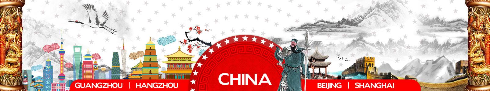 تور چین - بنر