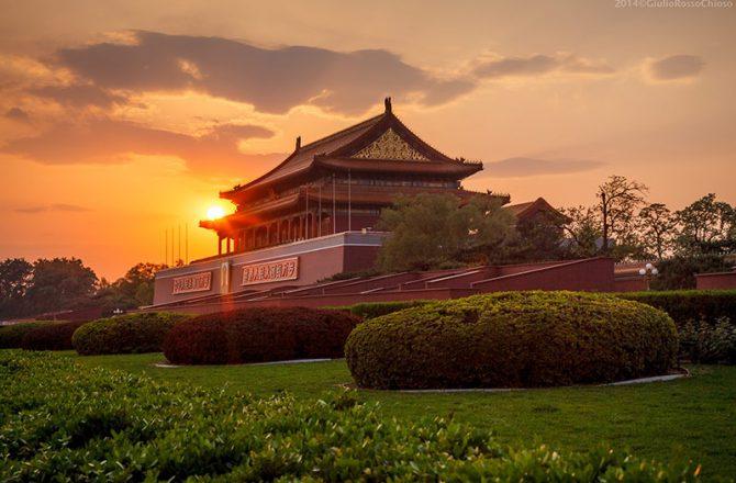 شهر ممنوعه چین کجاست
