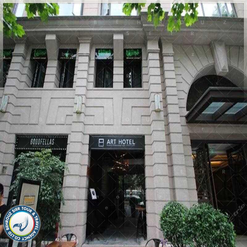 معروف ترین هتل های پکن در توری چین