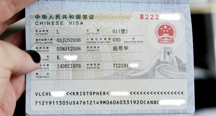 هزینه اخذ ویزای توریستی چین