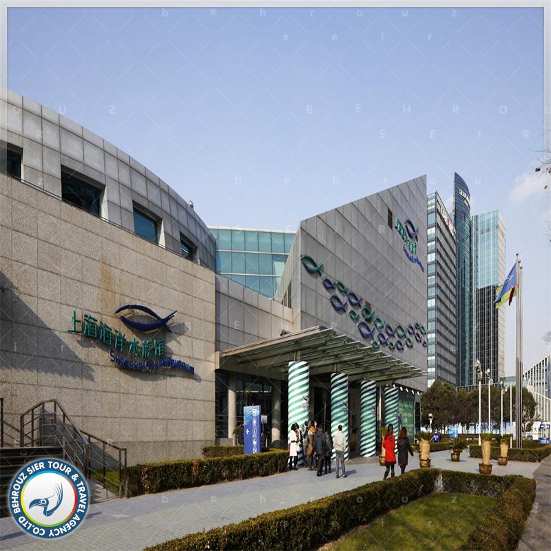 ساختمان آکواریوم شهر شانگهای بهروزسیر