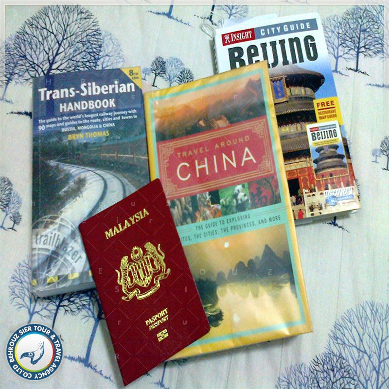 اخذ ویزای چین با بهروزسیر