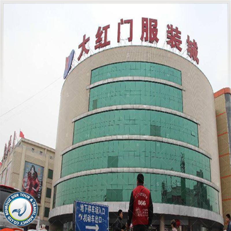 بازار داهونگمن در پکن بهروزسیر