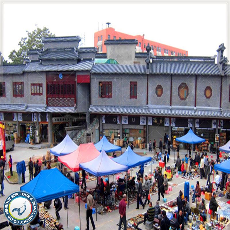 بازار عتیقه در پکن بهروزسیر