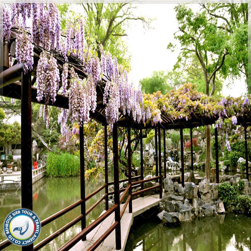 باغ لینگرینگ چین بهروزسیر