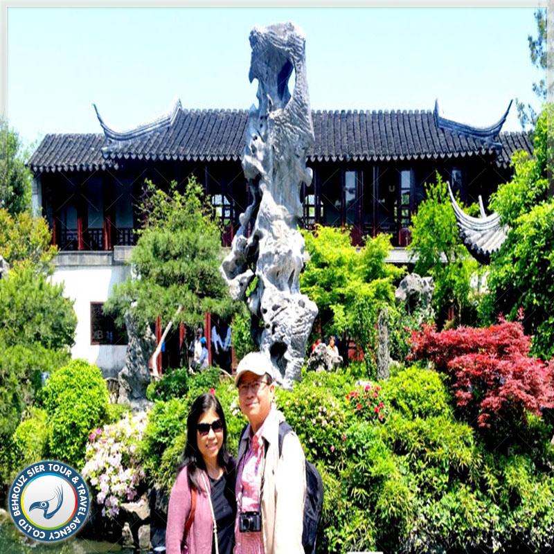 باغ لینگرینگ چین بهروزسیر1