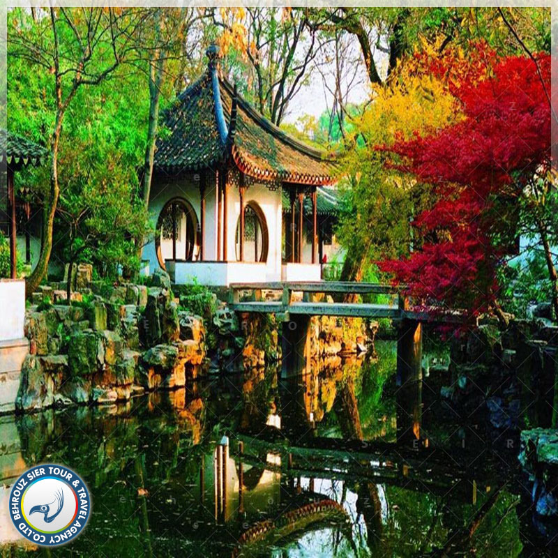 باغ هامبل چین بهروزسیر