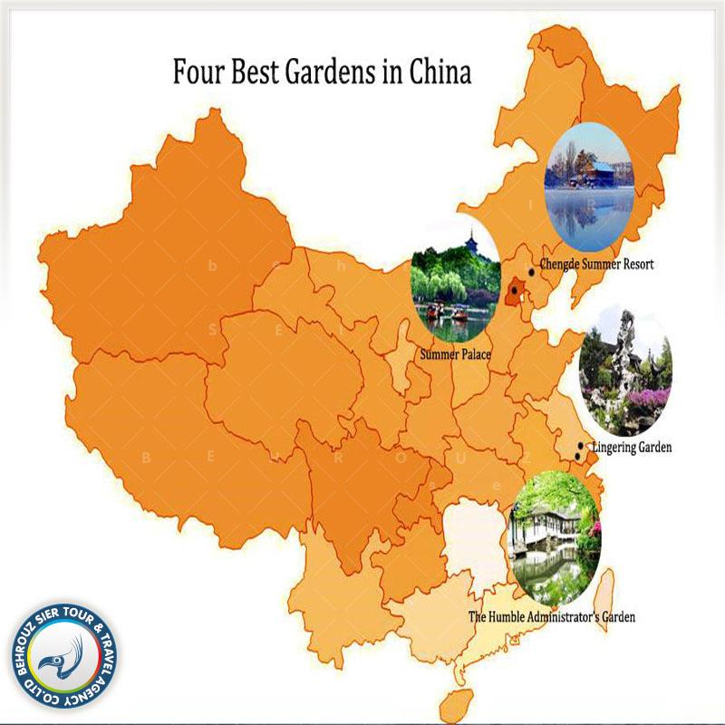 باغ های زیبای چین بهروزسیر