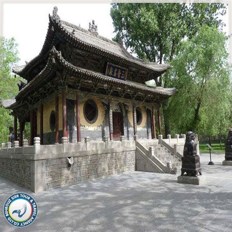 تاریخچه شهر تای یو آن بهروزسیر