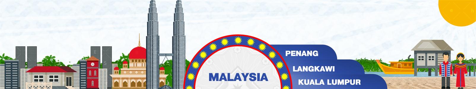 تور مالزی هدر بهروزسیر
