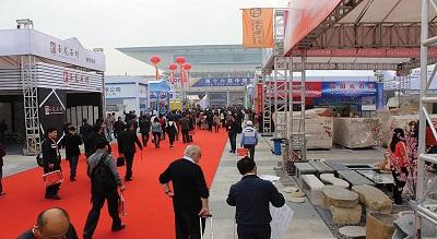 نمایشگاه سنگ شیامن چین بهروزسیر 4 - Copy
