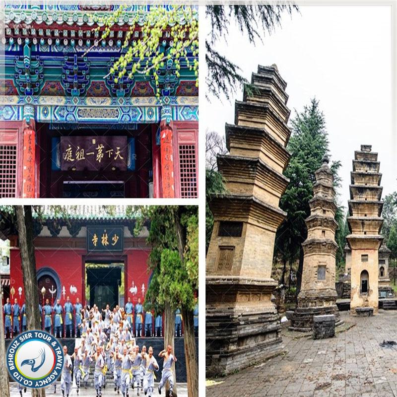 معبد شائولین چین بهروزسیر