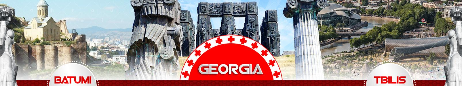 تور گرجستان هدر بهروزسیر