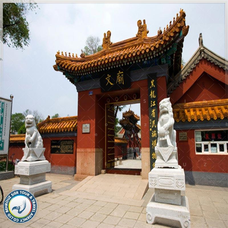 اسامی-مختلف-برای-معبد-کنفوسیوس-بهروزسیر
