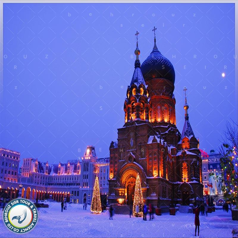 شهر-هاربین-بهروزسیر