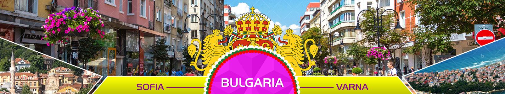 بنر بلغارستان-بهروزسیر