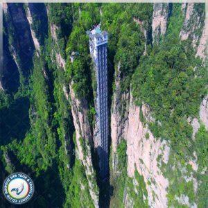 پارک ژانگجیاجی چین بهروزسیر