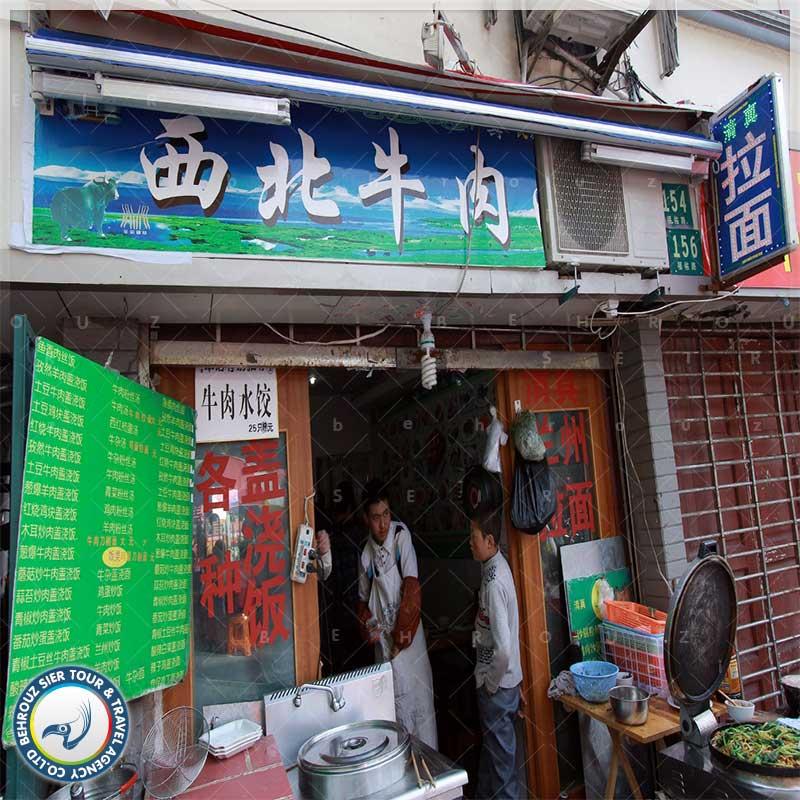 برترین-رستوران-های-حلال-در-شهر-پکن--بهروزسیر