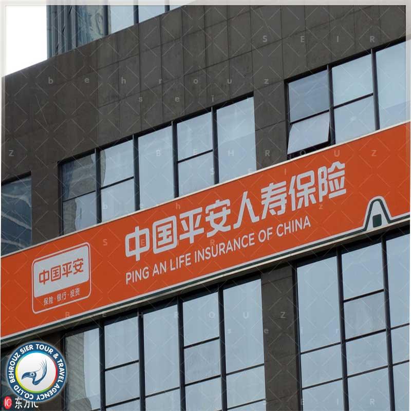 شرکت-China-State-Construction-Engineering-Corp-Ltd--بهروزسیر