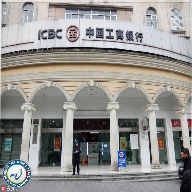 شرکت-Industrial-and-Commercial-Bank-of-China-Ltd----بهروزسیر