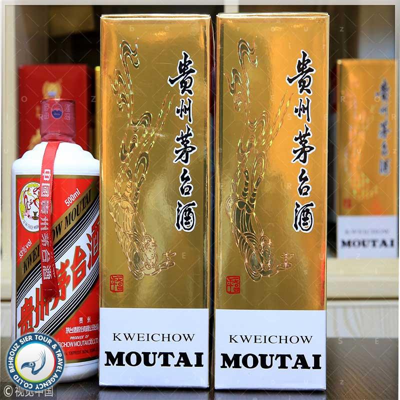 شرکت-Kweichow-Moutai-Co-Ltd--بهروزسیر