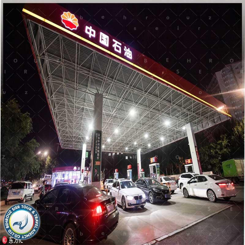 شرکت-PetroChina-Co-Ltd---بهروزسیر