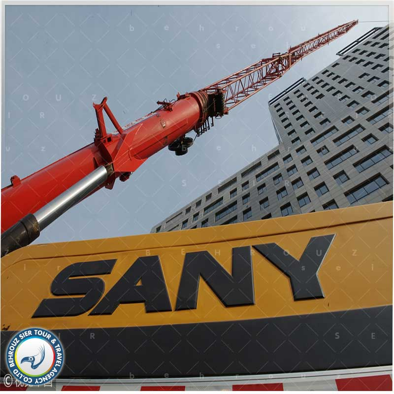 شرکت-Sany-Heavy-Industry-Co-Ltdبهروزسیر