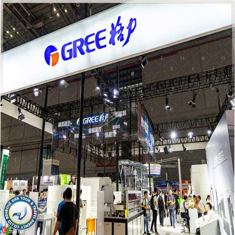 شرکت-Zhuhai-Gree-Group-Co-Ltd---بهروزسیر