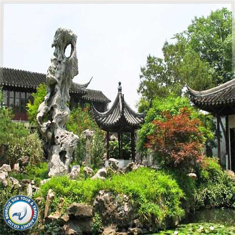 باغ لینگرینگ (Lingering Garden) ، لیو یوآن (Liu Yuan)