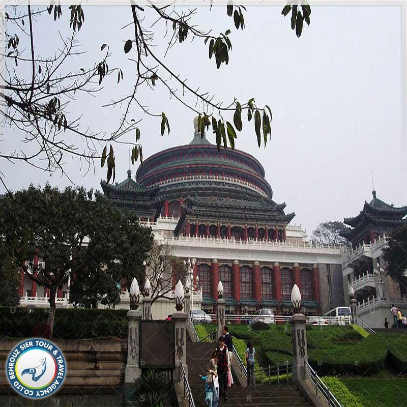 جاذبه های گردشگری شهر چونگ کینگ چین