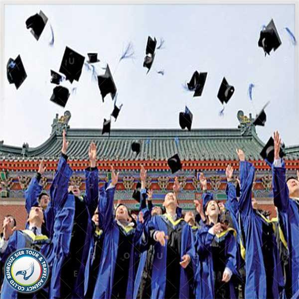 شرایط-پذیرش-دانشجو-در-دانشگاه-های-چین-بهروزسیر-