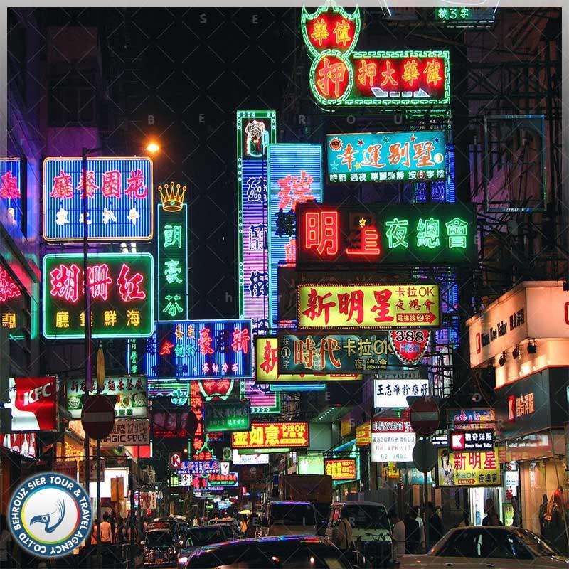 مهم-ترین-اصطلاحات-زبان-چینی-در-مسافرت-بهروزسیر