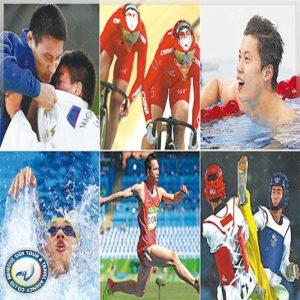 اولین-های-ورزشی-در-کشور-چین-بهروزسیر