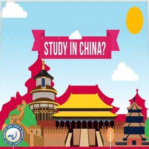 شرایط-و-مدارک-لازم-برای-ورود-به-دانشگاه-های-چین-بهروزسیر