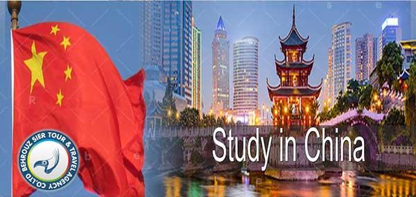 پذیرش-در-دانشگاه-های-چین-بهروزسیر-