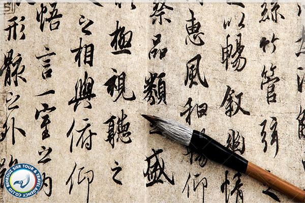 زبان-چینی-بهروزسیر