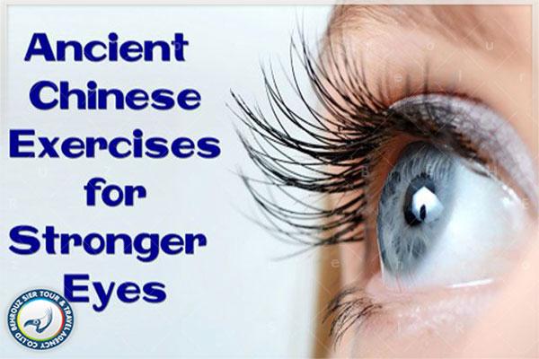 5-تمرین-چینی-برای-تقویت-چشم-بهروزسیر