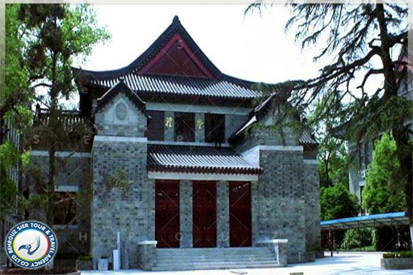 Nanjing-University-بهروزسیر