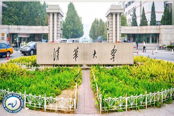 Tsinghua-University-بهروزسیر