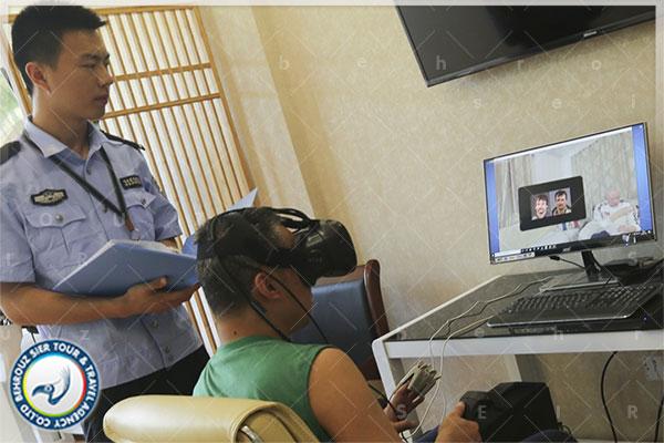 واقعیت-مجازی-برای-کمک-به-معتادان-بهروزسیر