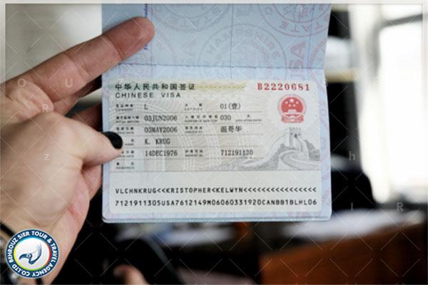 ویزای-تحصیلی-چین-بهروزسیر