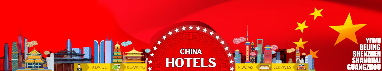 هدر هتل های چین
