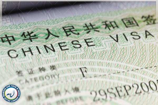 تجارت-و-ویزای-تجاری-چین-بهروزسیر