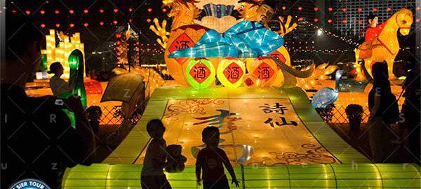 جشنواره-پاییزه-چین-بهروزسیر