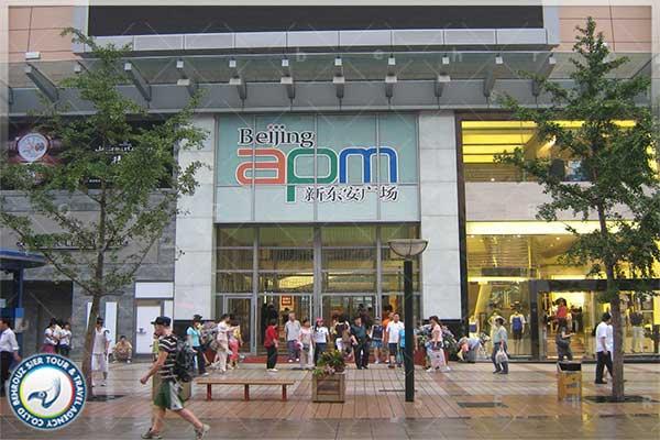 6- مرکز خرید APM در شهر پکن بهروزسیر