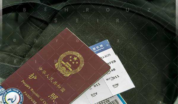 مدارک-مورد-نیاز-برای-اخذ-ویزای-تجاری-چین-برای-کسب-و-کار--از-نوع-M-بهروزسیر