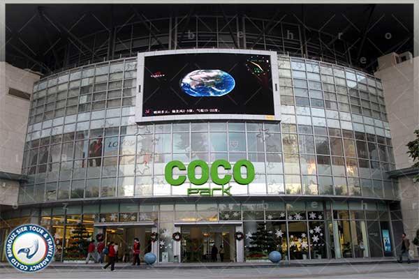 مرکز-خرید-COCO-Park-در-شنزن-بهروزسیر