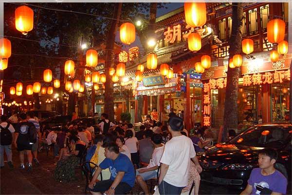 تفریحات-مردم-شهر-پکن-بهروزسیر